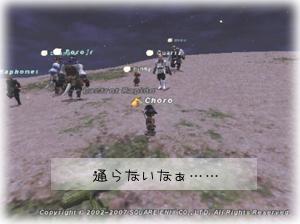 暴走サボテン071018-2