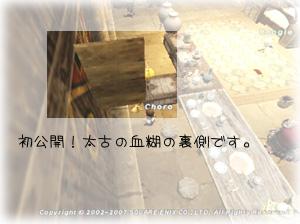 垂直071104-2.jpg