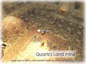 quartzjirai071121.jpg
