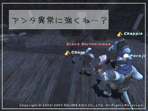 宮廷絵師070505-1