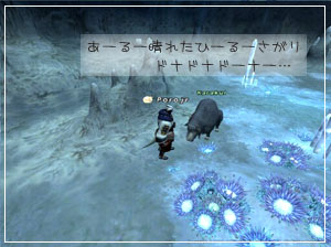 黒羊070505-2