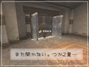 いらないドア070610