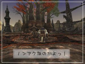 四季悪日070401-1