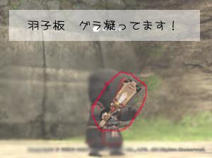 オトシダマ2007羽子板