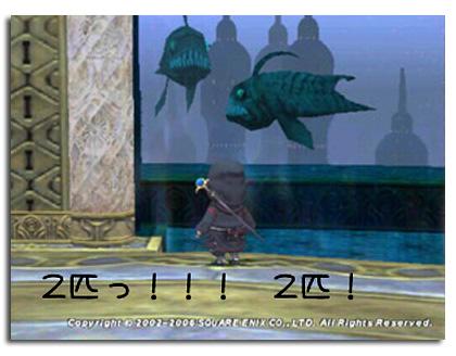水族館1220-1