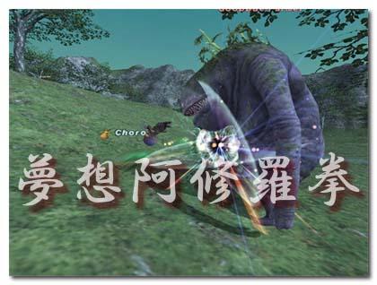 夢想080407-2