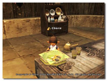 ウィンお茶セット080619-1.jpg