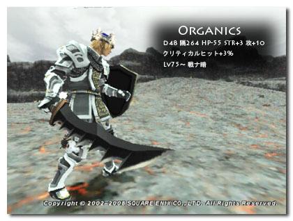 ギザギザ剣080803-1.jpg