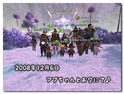 AV081208-1.jpg