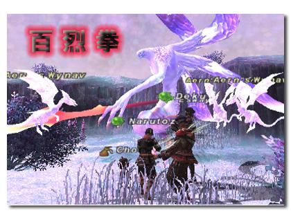 百烈拳封印081211.jpg