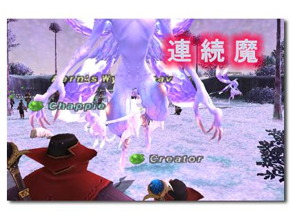 連続魔封印081211.jpg