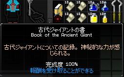 完成(`・ω・´)