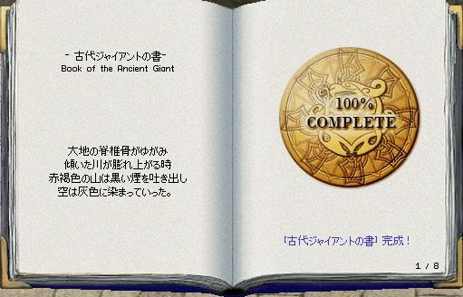 100%コn(ry