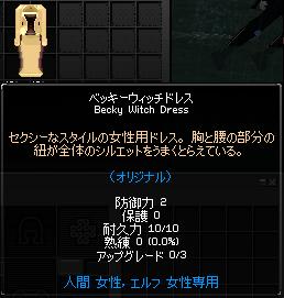 2個目(`・ω・´)