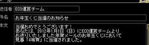 c3c00a95.jpeg
