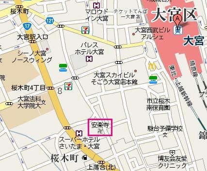Google マップより