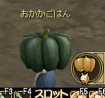 98e3289f.png