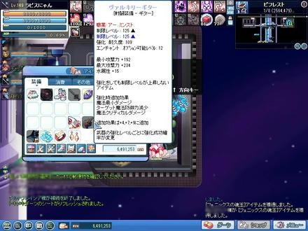 bfac8dc5.jpeg
