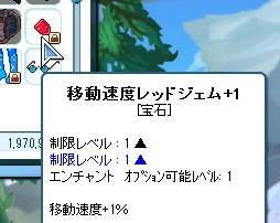 SPSCF0023.jpg