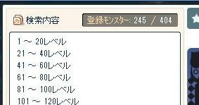 SPSCF0060.jpg