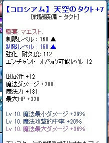 9f773700.jpeg