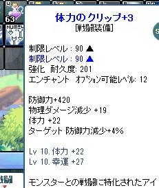 8c312ed4.jpeg