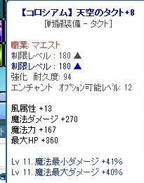 1521f9d0.jpeg