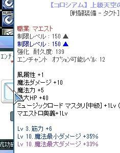 SPSCF0173.JPG