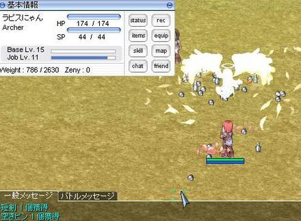 screenBreidablik013.jpg