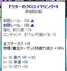 2dcf83f0.jpeg