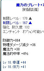 30fc3c70.jpeg