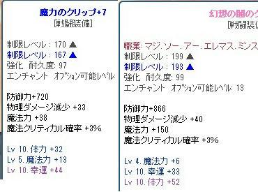 SPSCF0171.JPG