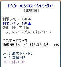 SPSCF0183.JPG