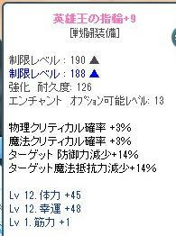 SPSCF0184.JPG