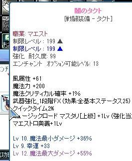 SPSCF0195.JPG