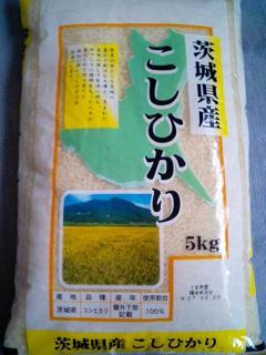 茨城のコシヒカリ 5kg 1,780円