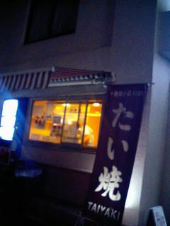 ダ・カーポ外観 2007/11/2