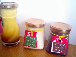 サンタクリームプリン3種