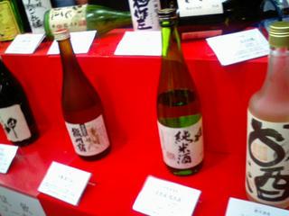 日本酒フェア新潟ブース