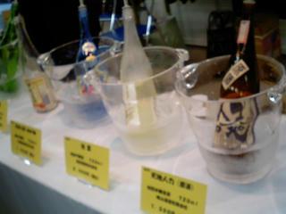 日本酒フェア京都ブース