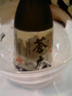 羽田酒造(京都)「蒼光」