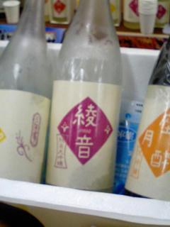 三芳菊酒造(徳島)「綾音」