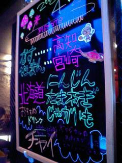 Picante(ピカンティ) 黒板