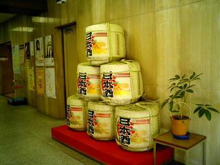 日本酒情報館 入り口横