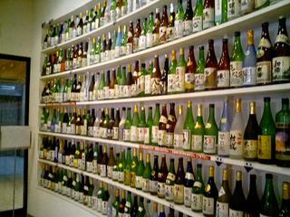 日本酒情報館