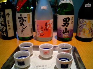 日本酒情報館 試飲