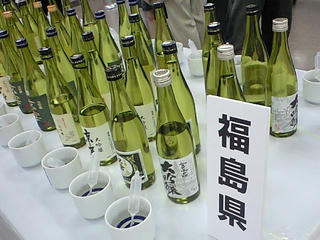 日本酒フェア2008