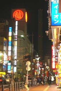 池袋三越 (2009/2/12)