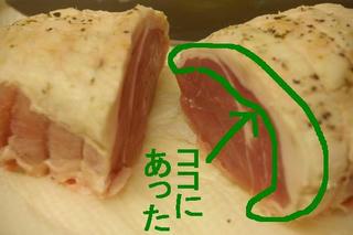 豚肉のコンフィ (2009/3/6)豚肉のコンフィ (2009/3/6)