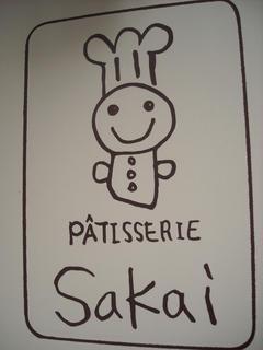 パティスリー Sakai